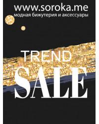 Дешевая бижутерия: распродажа,  скидки онлайн в Soroka.me