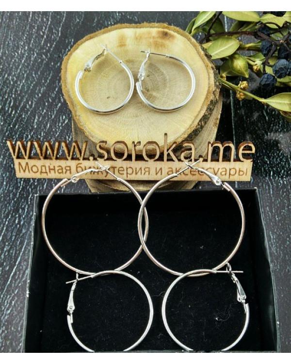 Серьги кольца круглые серебряного цвета - супер набор сережек 3 пары недорого!
