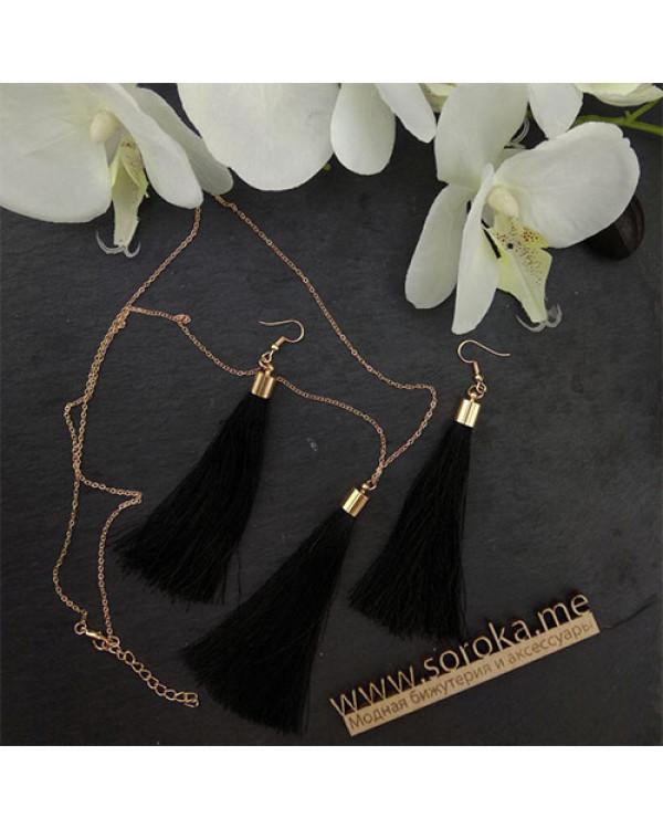 Набор украшений с кистями, черные серьги кисти и кулон сотуар недорого от Сорока.Ми